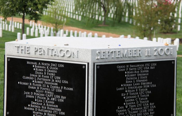 arlington_national_cemetery_-_9-11_memorial_to_pentagon_victims_-_sw_side_closeup_-_2011